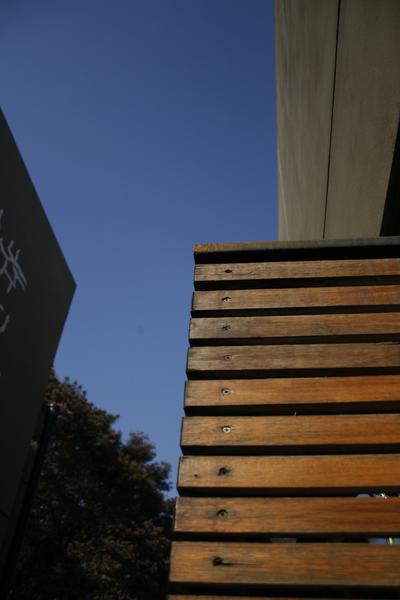 Foto Barrio Privado en San Miguel De Tucumán Dúplex 2 Dorm Financiados 4750 - Alt. Av A. Guzmán 350, frente Shopping Portal numero 7