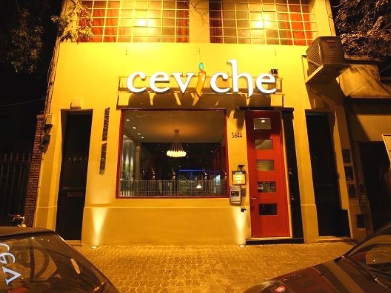Foto Edificio Comercial en Venta en  Palermo ,  Capital Federal  COSTA RICA 5600