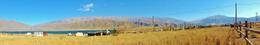 Foto thumbnail Terreno en Venta en  Tafi Del Valle ,  Tucumán  3634 m2  Vista al lago  Las Siringuillas
